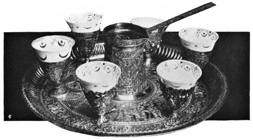 Turkish Coffee Set, Peter Collection, United States